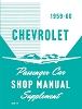 1959-1960 Chevrolet Passenger Car Shop Manual Supplement