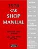 1970 Ford Car Shop Manual 5 Volumes