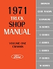1971 Ford Truck Shop Manual - 5 Volumes