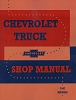 1947 Chevy Truck Shop Manual