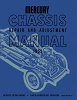 1952 Mercury Chassis Repair and Adjustment Manual