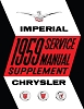 1959 Chrysler & Imperial Shop Manual Supplement