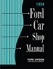 1959 Ford Car Shop Manual