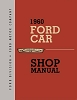 1960 Ford Car Shop Manual