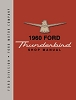 1960 Ford Thunderbird Shop Manual