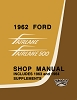 1962-1964 Ford Fairlane Shop Manual