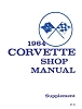 1964 Chevy Corvette Shop Manual Supplement