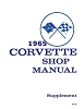 1965 Chevy Corvette Shop Manual Supplement