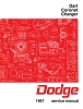 1967 Dodge Car Shop Manual