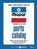 1968 Mopar Car Body & Chassis Parts Catalog