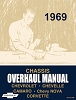 1969 Chevrolet Chassis Overhaul Manual