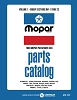 1969 Mopar Car Body & Chassis Parts Catalog