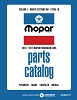1970 - 1971 Mopar Car Body & Chassis Parts Catalog