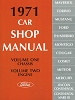 1971 Ford Car Shop Manual 5 Volumes