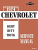 1974 Chevrolet Light Duty Truck Service Manual