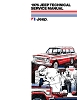 1976 Jeep Technical Service Manual