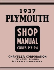 1937 Plymouth Shop Manual - Codes P3 - P4