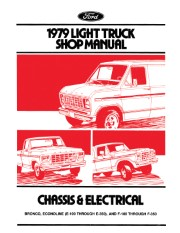 1979 Ford Truck Shop Manual - 3 Volumes