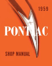 1959 Pontiac Shop Manual