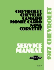 1977 Chevrolet Service Manual