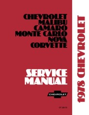 1978 Chevrolet Service Manual