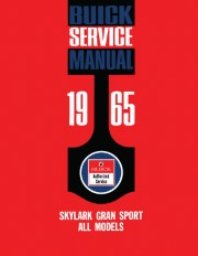 1965 Buick Skylark Gran Sport Shop Manual Supplement