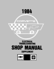 1984 Corvette Electrical Troubleshooting Shop Manual Supplement