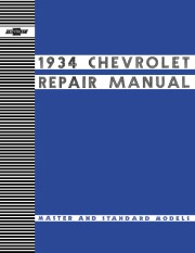 1934 Chevrolet Shop Manual - Master & Standard