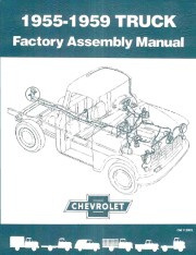 1955 - 1959 Chevy Truck Factory Assembly Manual