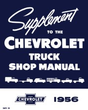1956 Chevy Truck Shop Manual Supplement - 2nd Series