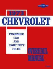 1973 Chevy Car / Truck Overhaul Manual