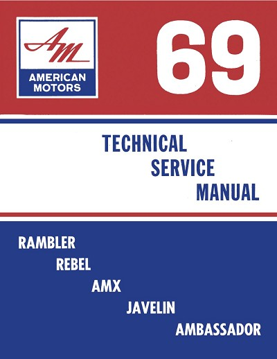 1969 AMC Shop Manual