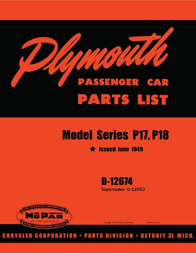 1949 Plymouth Parts Catalog - Model Series P17, P18